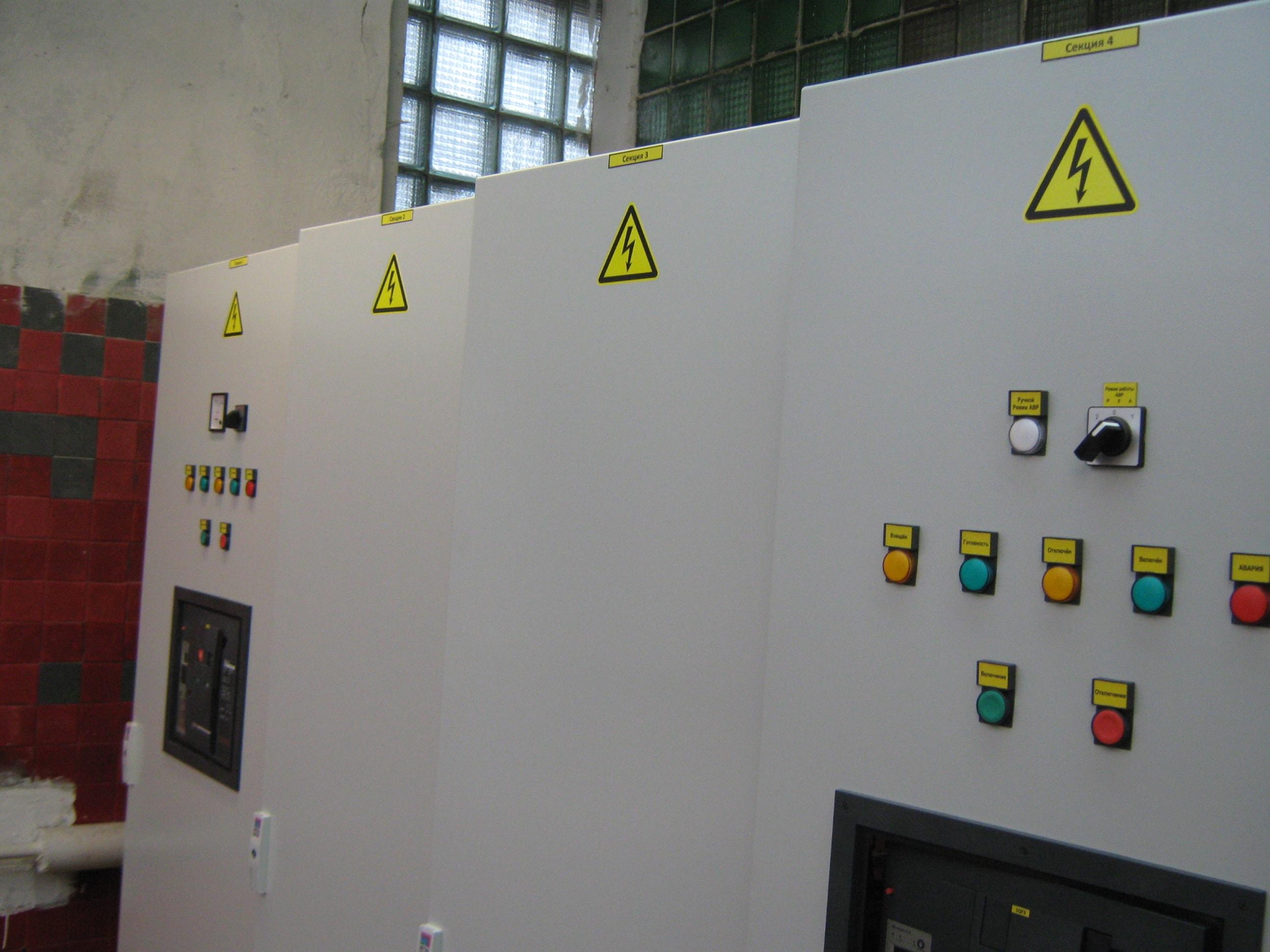 Производство и сборка ГРЩ