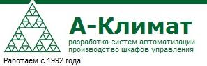 А-Климат инженерные системы
